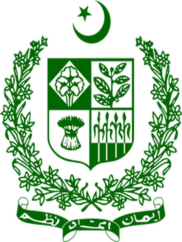 Pakistani state emblem
