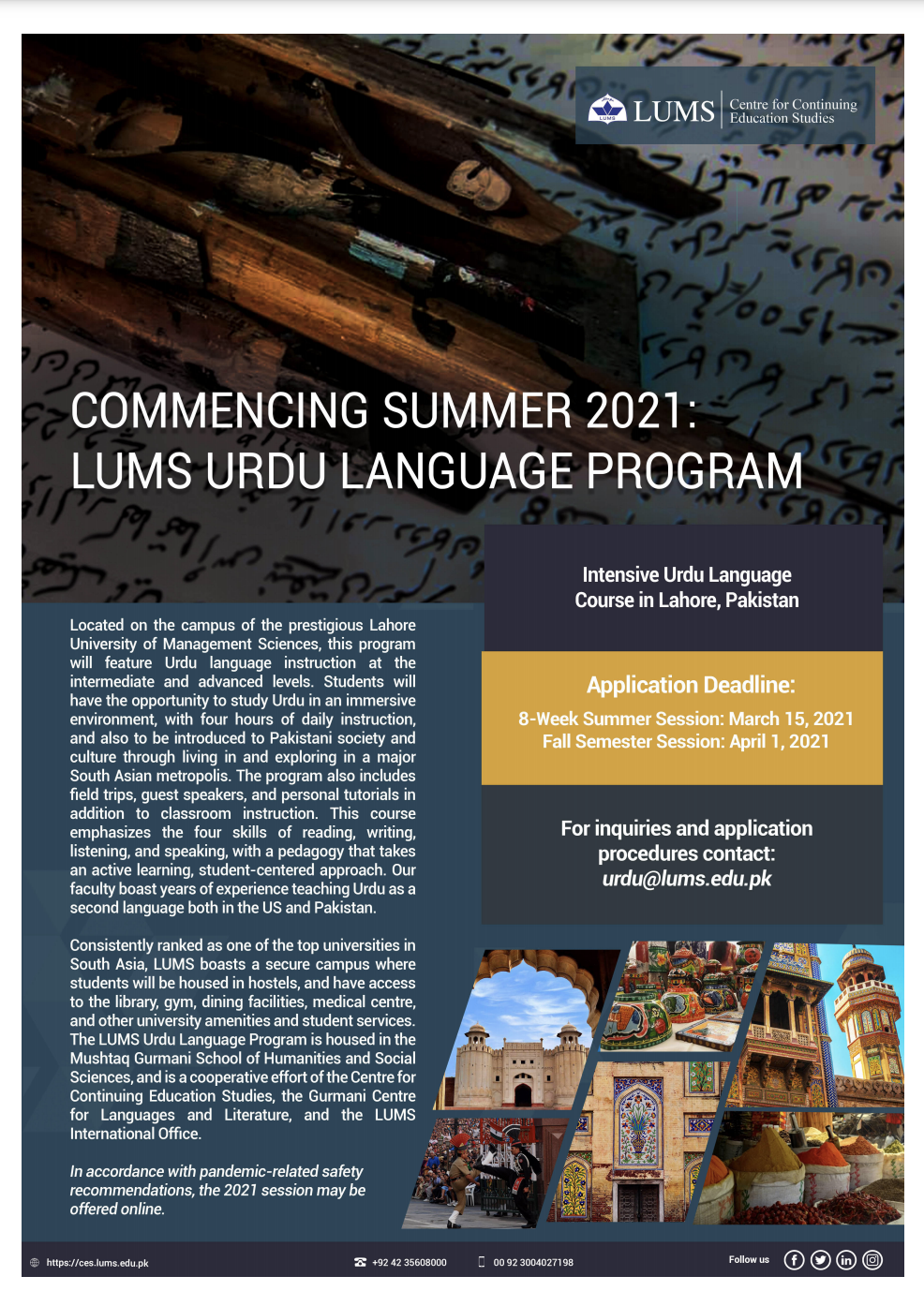 Flyer explaing LUMS Urdu Language Program opportunity. Email urdu@lums.edu.pk for more information on the program