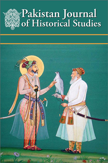 Cover image of the Pakistan Journal of Historical Sciences featuring two people in dialogue